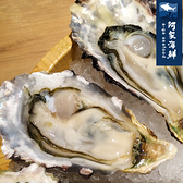 【阿家海鮮】日本室津生食級帶殼牡蠣(10顆/袋)