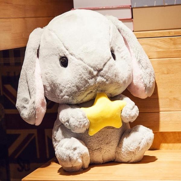 兔子抱枕玩偶公仔毛絨玩具垂耳兔可愛少女床上睡覺【聚可愛】