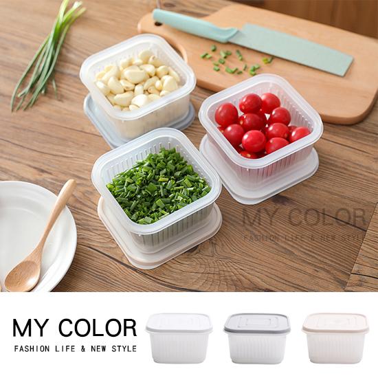 保鮮盒 保鮮罐 方形 收納盒 瀝水盒 密封罐 密封盒 備料 調味料 露營 水果 保鮮盒【L106】MY COLOR
