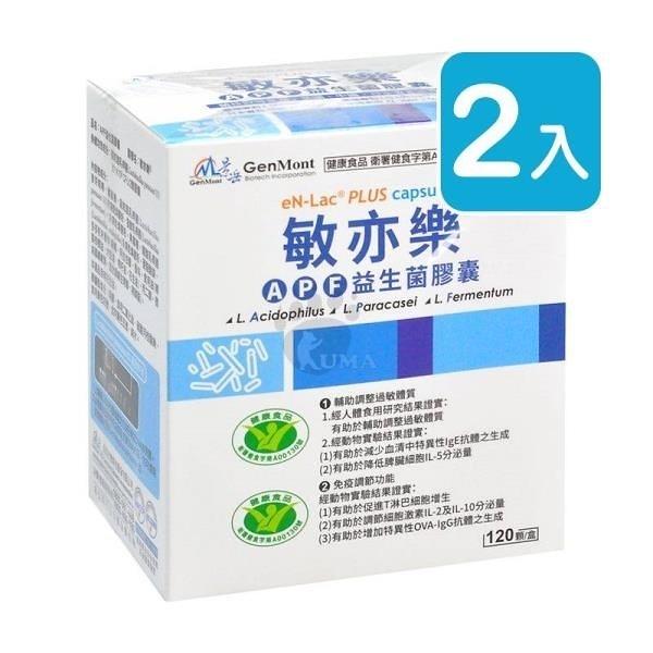 【南紡購物中心】景岳生技 敏亦樂APF益生菌膠囊 120粒裝 (2入) 低溫配送