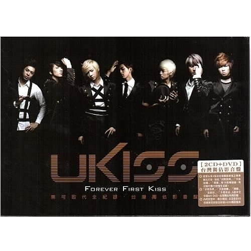 U-KISS Forever First Kiss 無可取代全紀錄 雙CD附DVD UKISS  (購潮8)