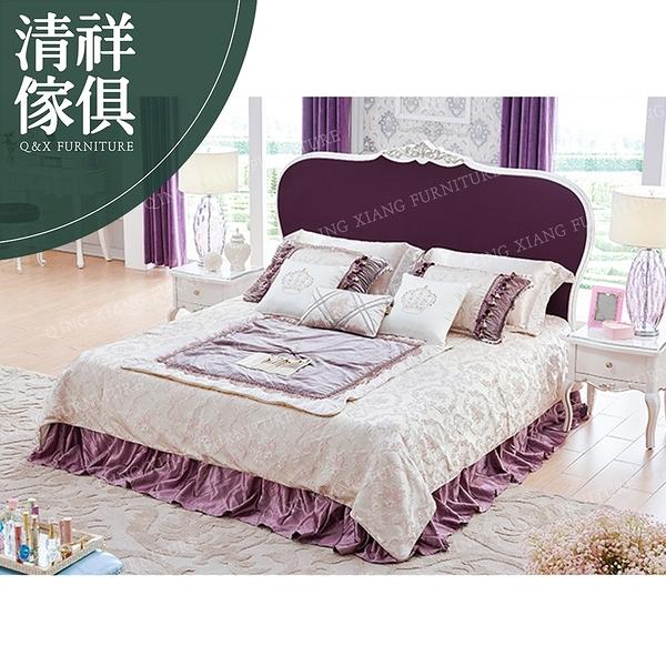 【新竹清祥家具】EBB-06BB04-小英式新古典珍珠白六呎床架