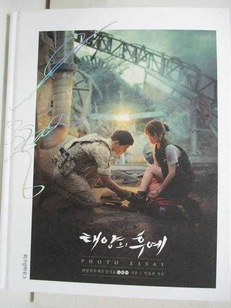 【書寶二手書T1/寫真集_DRG】Descendants of the Sun Song Joong ki Song Hye kyo…