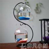 斗魚缸 創意家居裝飾 懸掛桌面斗魚缸擺件透明玻璃小型迷你圓形魚缸 新品   非凡小鋪igo