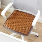 夏季坐墊涼席麻將透氣椅墊