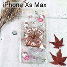 三麗鷗摩天輪指環支架手機殼 iPhone Xs Max (6.5吋) Hello Kitty【正版授權】
