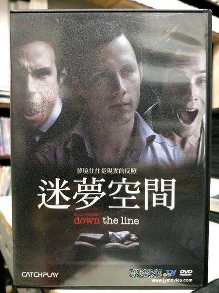 挖寶二手片-P11-160-正版DVD-電影【迷夢空間】-詹姆斯克萊頓 克莉斯朵瓦芭 麥可馬蒂奇