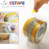 【ESTAPE】抽取式OPP封口透明膠帶 色頭黃 2入(14mm x 55mm/易撕貼)
