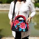雲南刺繡包包女新款民族風繡花包麻布包女士斜背包手提包布藝 黛尼時尚精品