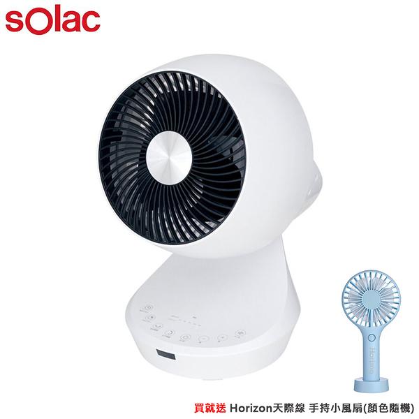 【送手持風扇】Solac DC直流馬達8吋3D空氣循環扇 SFB-Q03W
