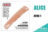 【小叮噹的店】全新Alice AT80-1 古箏標準用弦