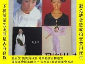 二手書博民逛書店淑女屋(FAIR罕見MAIDEN): 2001夏季號·夏裝系列;