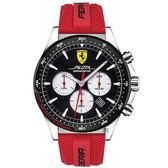 Scuderia Ferrari 法拉利 Pilota 賽車手計時錶-黑x紅/45mm FA0830596