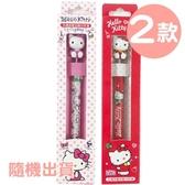 小禮堂 Hello Kitty 玩偶造型原子筆 自動筆 中性筆 藍筆 0.5mm (2款隨機) 4713791-94942