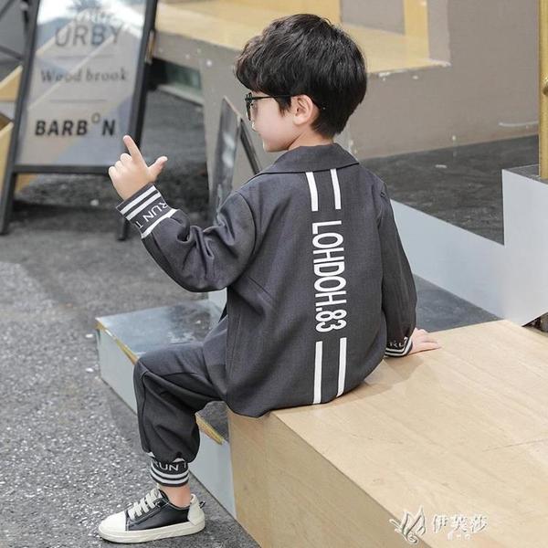 兒童禮服套裝韓版男童西裝秋帥氣休閒外套小男孩寶寶西服 YYS【快速出貨】