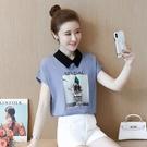 雪紡襯衫女短袖潮夏裝超仙洋氣小衫娃娃領很仙的上衣597#H335-B.依品國際