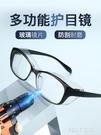 防劃玻璃護目鏡男女防風沙灰塵防鐵屑防飛賤打磨戶外高清防護眼鏡 夏季狂歡