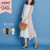 PUFII-針織罩衫 開襟長版針織罩衫外套 4色-0426 現+預 春【ZP14484】