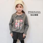 PINKNANA童裝-大童翻領造型棉質上衣37112
