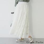 「Summer」浪漫花朵蕾絲長裙 - Green Parks