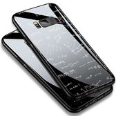 三星手機殼果果幫 三星s8手機殼玻璃s8 手機套全包防摔s8plus個性創意 數碼人生