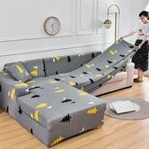 網紅沙發套全包萬能套彈力簡約布藝沙發墊巾皮沙發罩全蓋四季通用 【雙十二狂歡】
