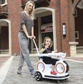 兒童摩托車 嬰兒童電動車四輪汽車帶遙控寶寶1-3歲手推車可坐充電摩托玩具車 非凡小鋪 igo