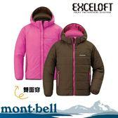 【Mont-Bell 日本 兒童 THERMAWRAP PARKA 人造纖維外套《咖啡/粉》】1101585/保暖外套/夾克