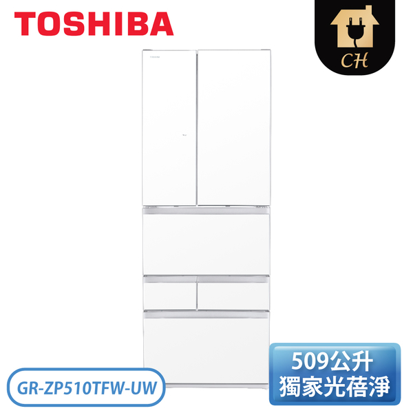 [TOSHIBA 東芝]509公升 六門變頻無邊框玻璃冰箱-玻璃白 GR-ZP510TFW-UW