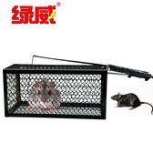 老鼠籠 老鼠籠捕鼠器老鼠夾老鼠籠子家用捕鼠籠滅鼠器連續捕滅老鼠貼 夢雲家