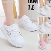 童鞋 兒童運動鞋女童鞋秋季韓版百搭女孩板鞋學生休閒鞋小白鞋 夢露