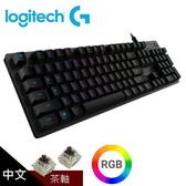 【logitech 羅技】G512 RGB 機械遊戲鍵盤 (GX觸感茶軸) 【加碼贈USB風扇】