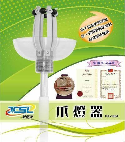 《新潮流》拆燈換燈爪燈器 ( 附1.5M伸縮桿)換燈泡工具 抓燈泡器 拆燈 卸燈
