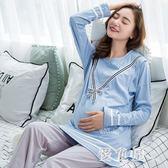 月子服夏季薄款純棉產后大碼孕婦睡衣秋喂奶衣哺乳期產婦家居服 QG7425『優童屋』
