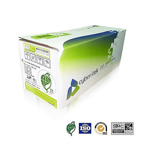 榮科Cybertek HP CF283A環保碳粉匣