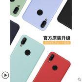 X-level 小米 紅米 7A 9T Note7 Pro 手機殼 軟硅膠 動感系列 純色 防摔 全包 防指紋 液態硅膠 保護殼