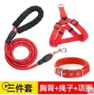 狗繩2米栓狗狗牽引繩遛狗繩泰迪大型中型小型犬寵物狗鍊子背心式