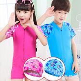 兒童泳衣 男女孩分連體泳裝可愛寶寶小中大童溫泉套裝 js3368『小美日記』