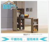 《固的家具GOOD》520-2-AJ 亞力士L型組合收納櫃/全組【雙北市含搬運組裝】