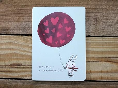 【金玉堂文具】Recover生日卡(兔子與紅心)22203 祝福賀卡 愛心 氣球