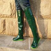 高筒過膝雨鞋水靴農用靴插秧鞋水田襪男女士柔軟薄底釣魚雨靴