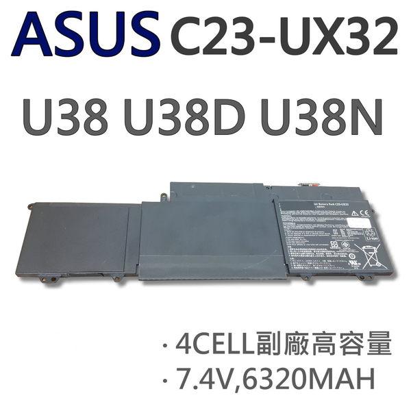 ASUS 華碩 C23-UX32 4芯 日系電芯 電池 UX32 UX32V UX32VD UX32A C23-UX32