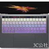 2016蘋果新款MacBook pro觸控Touch Bar筆電電腦鍵盤膜13/15寸  3C公社