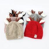 ins嬰兒1-2歲女寶寶套頭帽子鹿角毛線帽針織加絨加厚秋冬季男兒童