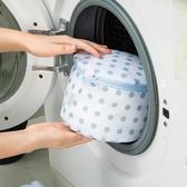 洗衣袋 洗衣袋家用大號洗文胸護洗袋加厚內衣網袋洗衣機專用防變形網兜 漫步雲端