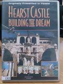 挖寶二手片-J09-002-正版DVD*電影【夢幻城堡】-在加州中部海岸有一座迷人的城堡,帶您一起欣賞哈