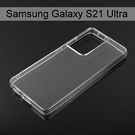 【Dapad】空壓雙料透明防摔殼 Samsung Galaxy S21 Ultra 5G (6.8吋)