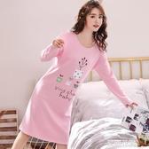 純棉長袖睡衣女春秋天冬季睡裙中長款可愛學生寬鬆大碼孕婦家居服『艾麗花園』