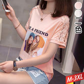 BE A FRIEND照片緹花袖上衣(2色)M~3XL【121898W】【現+預】☆流行前線☆