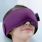 美國Dreamlight |HEAT 石墨烯溫感加熱智能眼罩 (共兩色)